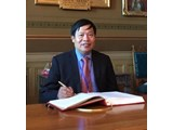 Greeting message from the President of Vinh University to Lao and Thai Students